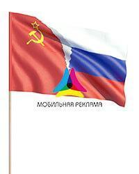 flag-rf