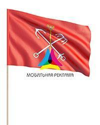 Флаг Санкт-Петербурга